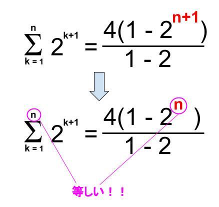 高校数学無料学習サイトko-su- 数列 Σ 等比数列の和2