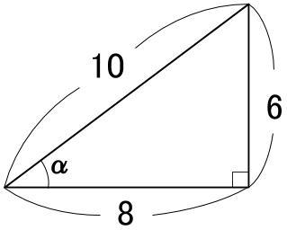 高校数学無料学習サイトko-su- 三角比 例題 解答図