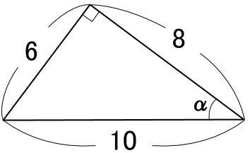 高校数学無料学習サイトko-su- 三角比 例題 図1