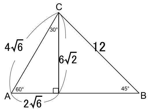 高校数学無料学習サイトko-su- 正弦定理 有名角の三角形