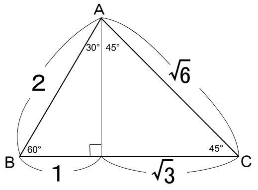 高校数学無料学習サイトko-su- 三角比 正弦定理と余弦定理 使い分けフローチャート例題5