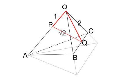高校数学無料学習サイトko-su- センター試験 空間ベクトル1-4