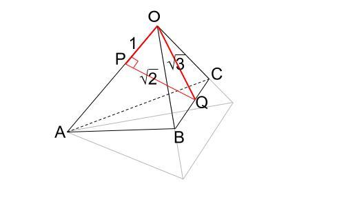 高校数学無料学習サイトko-su- センター試験 空間ベクトル1-5