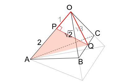 高校数学無料学習サイトko-su- センター試験 空間ベクトル1-6