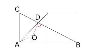 高校数学無料学習サイトko-su- センター試験図形の性質 本誌H30 その2