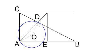 高校数学無料学習サイトko-su- センター試験図形の性質 本誌H30 その3