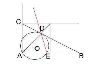 高校数学無料学習サイトko-su- センター試験図形の性質 本誌H30 その4
