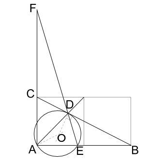 高校数学無料学習サイトko-su- センター試験図形の性質 本誌H30 その6
