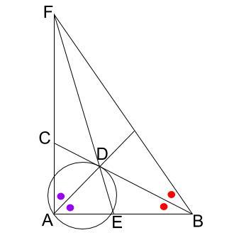 高校数学無料学習サイトko-su- センター試験図形の性質 本誌H30 その10