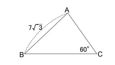 高校数学無料学習サイトko-su- センター試験1a 図形の計量 28本1
