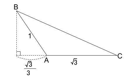 高校数学無料学習サイトko-su- センター試験図形の計量 H28 2-1