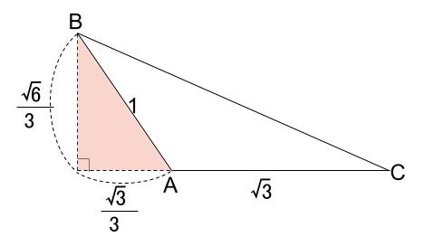 高校数学無料学習サイトko-su- センター試験図形の計量 H28 2-2