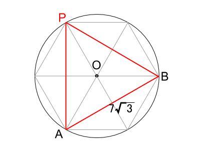 高校数学無料学習サイトko-su- センター試験図形の計量 本誌H28 その3