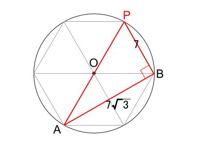 高校数学無料学習サイトko-su- センター試験図形の計量 本誌H28 その4
