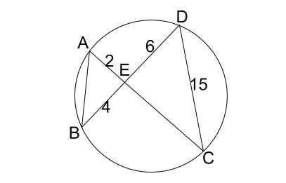 高校数学無料学習サイトko-su- 方べきの定理 例題03
