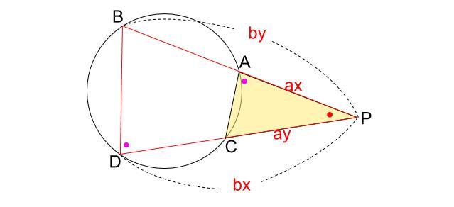 高校数学無料学習サイトko-su- 方べきの定理02-2