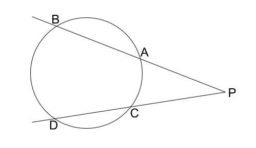 高校数学無料学習サイトko-su- 方べきの定理02