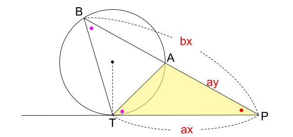 高校数学無料学習サイトko-su- 方べきの定理03-2