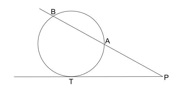 高校数学無料学習サイトko-su- 方べきの定理03