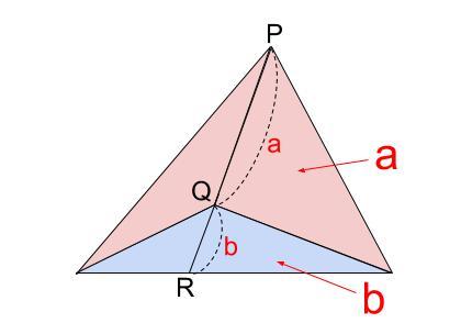 高校数学無料学習サイトko-su- メネラウスの定理 ベンツ形2