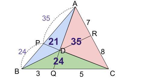 高校数学無料学習サイトko-su- メネラウスの定理 ベンツ形5