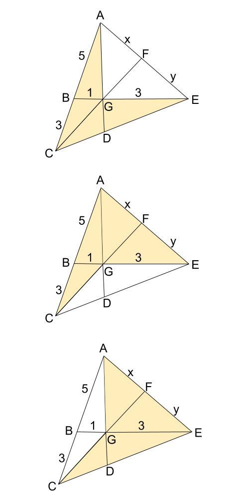 高校数学無料学習サイトko-su- メネラウスの定理2-3