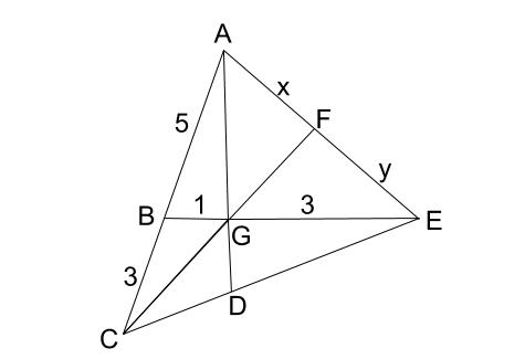 高校数学無料学習サイトko-su- メネラウスの定理 例題2